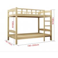 四川幼儿园床员工宿舍上下床公寓床定制