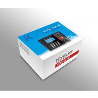 电子产品包装盒/数码产品包装纸盒/成都工具外包装定做厂家