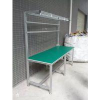 铝型材工作台,单边工作台