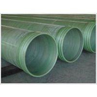 玻璃钢压力管道(图),玻璃钢夹砂管道设备,玻璃钢夹砂管道