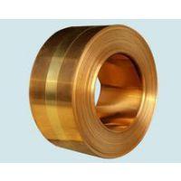 厂家供应H62国标黄铜带、超薄黄铜带价格实惠、现货量大