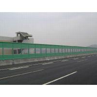 河北SK冲孔声屏障冲孔板公路声屏障厂家30-40玻璃棉