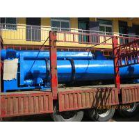 福建制炭机|巩义兴中环保木炭机(图)|全自动木屑制炭机