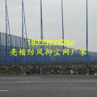 湖北防风网价格黄石煤场挡风抑尘网墙宽度