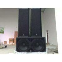 会议室音响系统,汉中会议室音响,飞鹰音响(在线咨询)