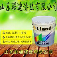 高档钢结构防腐油漆 联迪牌丙烯酸聚氨酯面漆