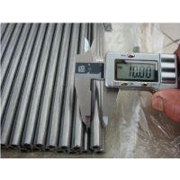东莞316不锈钢精密管规格——中国供应商