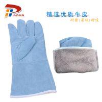 华品HP-HY23牛皮电焊手套双层,耐磨隔热长款焊工手套,厂家现货