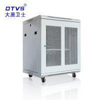 大唐卫士 5012W 网络机柜12U 19英寸标准 0.7米 壁挂式小机柜 网门
