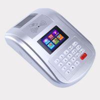 苏州新蓝台式彩屏消费机 XL-C30