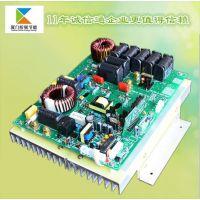 厂家供应单相半桥5KW电磁加热控制板——模拟版本︱吹膜机节电设备