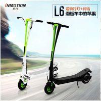 乐行天下L6成人电动滑板车智能可折叠电动车代驾锂电池代步车迷你