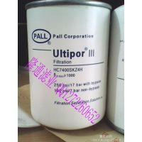 美国颇尔HC7500SKZ8H液压油滤芯促销