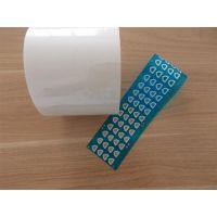 白色硅橡胶双面胶、硅橡胶双面胶、华骏鑫科技
