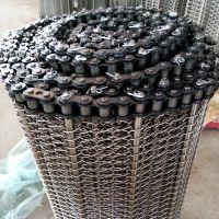 蔬菜脱水流水线设备用304不锈钢网带 网带生产商 宁津乾德机械