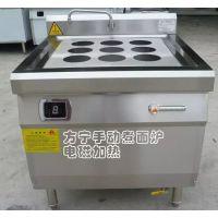 方宁手动煮面机图片 电磁煮面炉厂家 煮面节能锅