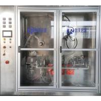 上海如天RTYT-200全国首创火锅底料全自动内外袋一体包装机