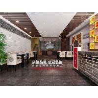 东营广饶专业主题餐厅设计装修
