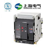 RMW1-2000/3P 1250A 上海人民电器厂(上联)框架万能式断路器