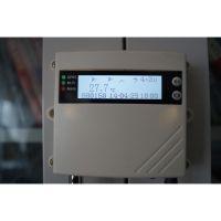 WiFi温度监控 冷链温度无线高温高压温度记录仪 温湿度报警APP