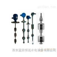 浮球连杆液位开关LSL11-350/42/2-T00西安恒远进口材料
