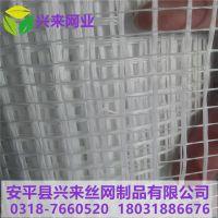 玻纤网格布规格 喷绘网格布图片 保温钉使用