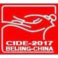 2017第六届中国北京国际潜水及海岛度假博览会