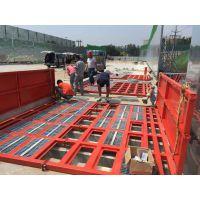 淮安工地车辆自动感应式洗车平台做法--CHUANGKUN