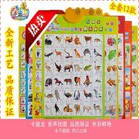 供应热销儿童早教玩具,卡迪龙有声挂图,早教书籍批发,早教机