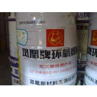 厂家直销新疆乌鲁木齐凤凰牌环氧树脂固化剂