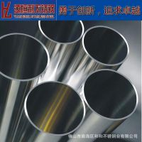 生产批发各种规格不锈钢管 精炼炉201材质不锈钢制品家居装饰管材