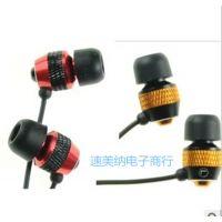 专业批发 sony 索尼 MDR-D9入耳式 金属耳机 电脑笔记耳机