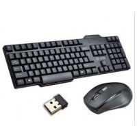 精晟小太阳 JSKJ-W8200 无线套装 鼠标键盘 无线游戏套装