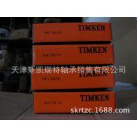 特价销售美国timken轴承42381/42587原装美国TIMKEN轴承