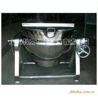 月饼加工设备  蒸汽夹层锅