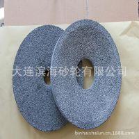 专业生产磨豆浆砂轮 高效率 磨浆率高适用于无锡扬名350型磨浆机