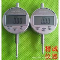 数显百分表 0-12.7mm 0-25.4mm 高品质 JINGCHENG 厂家直销