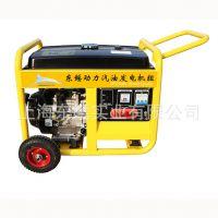 5kw三相汽油发电机 DY6500S 美国同款 5kw汽油发电机东鳐厂家