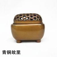 精铜香炉 铜艺术品 熏炉摆件 装饰品铜炉 藤编纹四方熏香炉