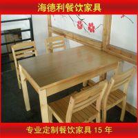 餐桌椅组合 奶茶店甜品店餐桌椅 西餐厅豆浆店桌椅 实木餐桌椅