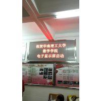 厂家直供室内单红色LED显示屏 广州LED显示屏厂家 LED电子屏