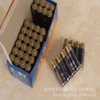 统一霸王5号干电池 日用百货地摊货源热卖2元  5元 9元9  10元店