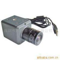 厂家出售 高清130万像素USB数码监控摄像头 AC-810
