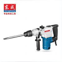 东成电动工具 电锤 电镐两用Z1C-FF02-28 专业两功能冲击钻空凿削