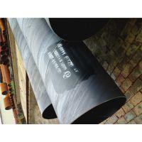 涿州市1220大口径螺旋焊管\\DN1200螺旋钢管格、涿州市天元牌国标螺旋管