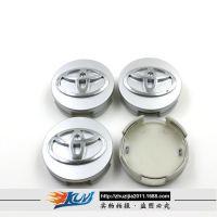 丰田卡罗拉轮毂盖 丰田汽车轮毂改装标志 卡罗拉62MM塑料盖