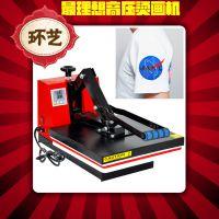 服装植绒烫画机器照T恤照片印花机衣服个性diy定制印花烫画设备