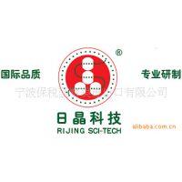 33%玻纤增强尼龙66 pa66 良好的电性能 上海日晶AG33E