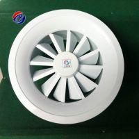 厂家直供 各种铝合金排风口 送风口 塑料风口 圆形散流器 高品质
