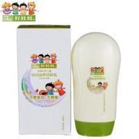 生产工厂 加工定做 身体护理产品 儿童特效润肤乳 营养滋润 保湿